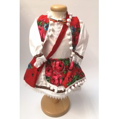 Costum popular fetite, Compleu Ana, 3 luni Nespecificat