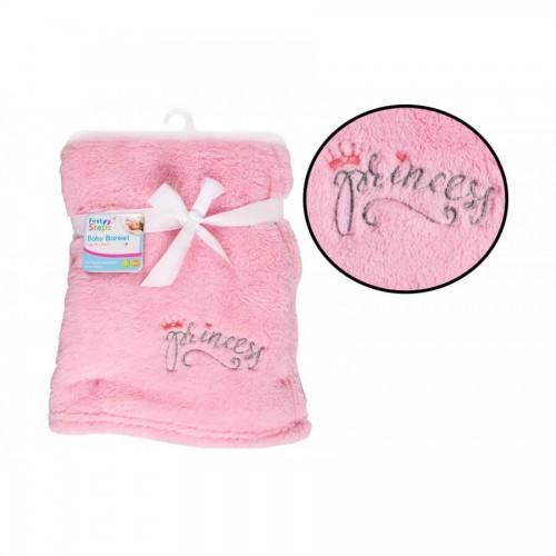 Paturica moale roz Princess First Steps - egato.ro