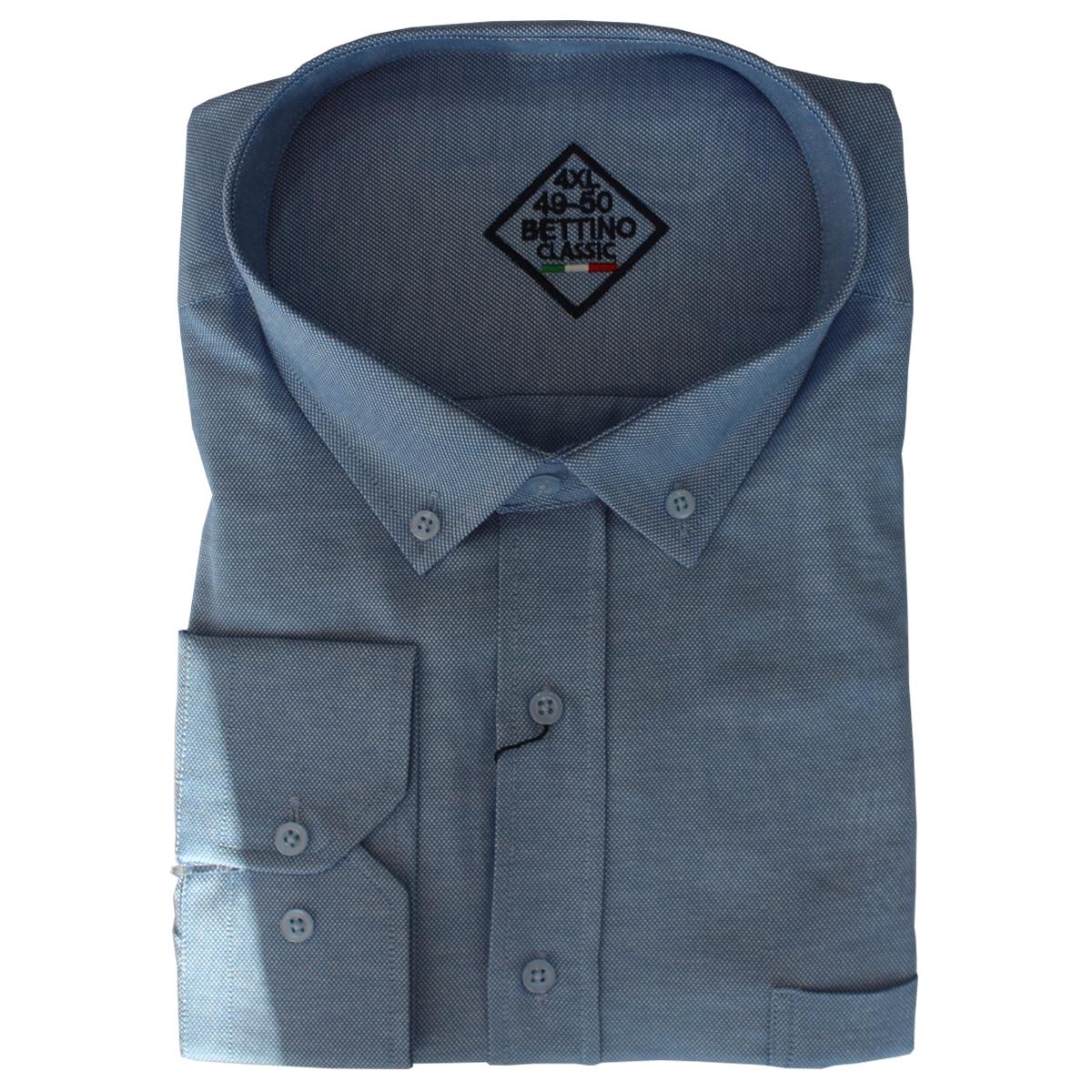 Camasa maneca lunga bleu uni , Marime 6XL - egato.ro