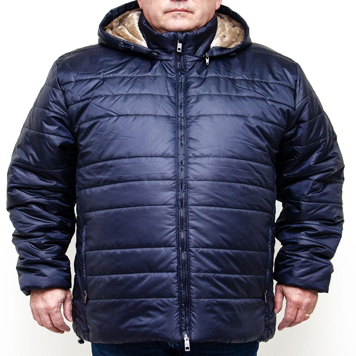 Geaca de iarna bleumarin cu gluga din fas , Marime 4XL - egato.ro