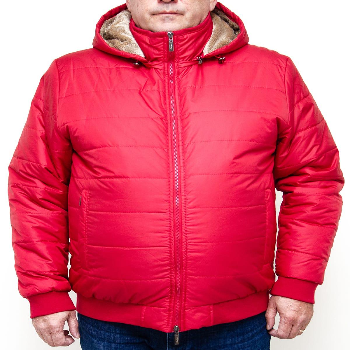 Geaca de iarna rosie cu gluga din fas , Marime 4XL - egato.ro