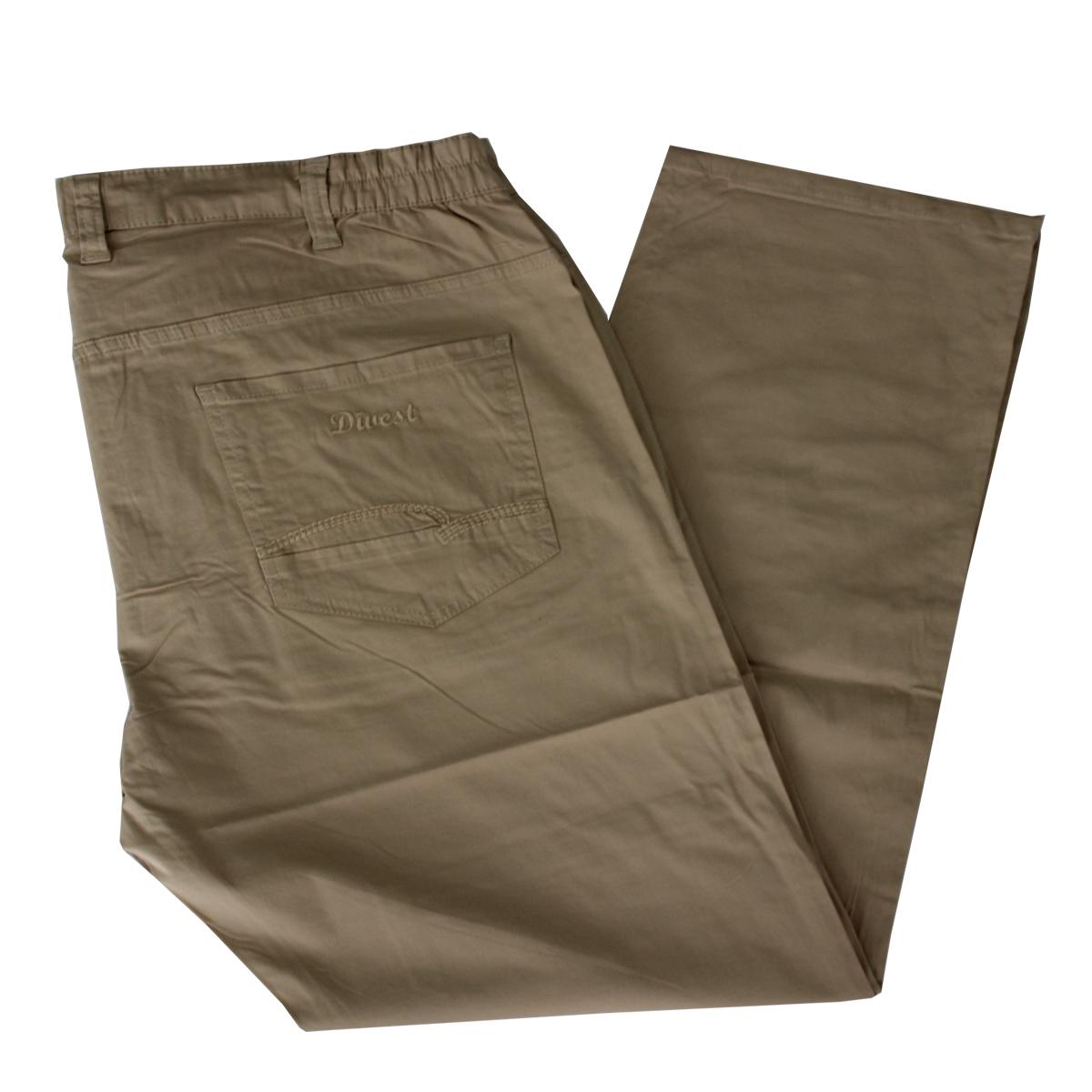 Pantalon subtire bej, Marime 64 - egato.ro