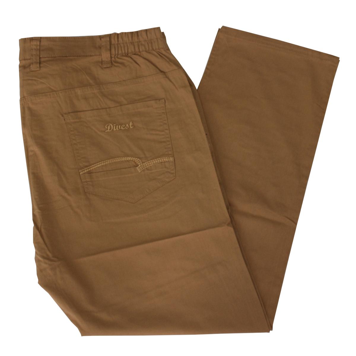 Pantalon subtire maro, Marime 64 - egato.ro